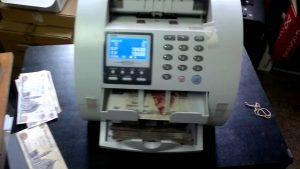 ماكينة عد فلوس جديدة ٢٠١٩